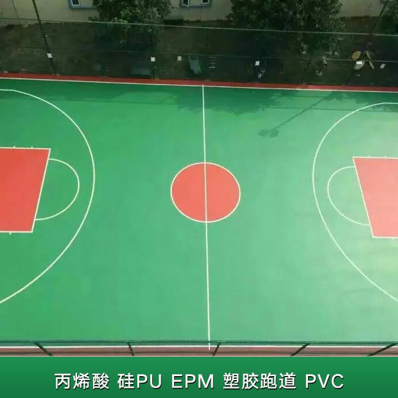 运动跑道 丙烯酸篮球场 室内羽毛球场 硅pu塑胶面层 安全地垫 混合型塑胶跑道 深圳丙烯酸硅PU篮球场地面施工
