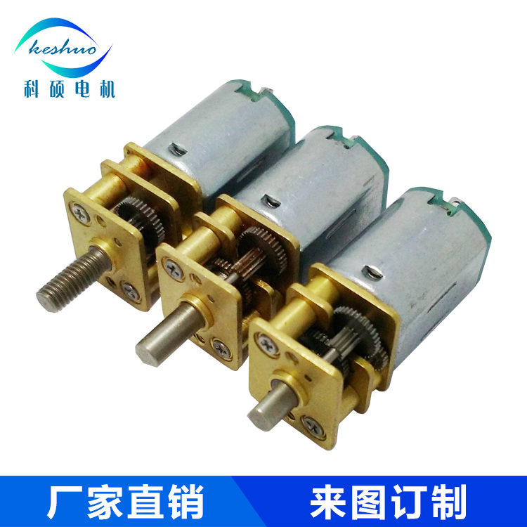 微型减速电机GM12-N20齿轮箱