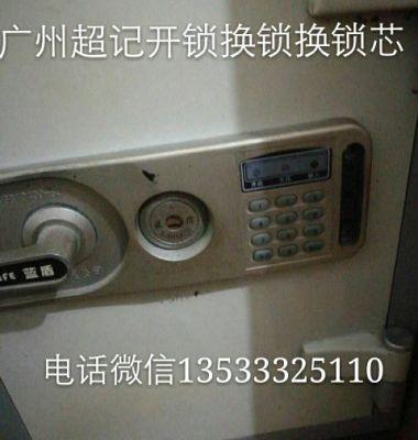 保险柜锁芯图片/保险柜锁芯样板图 (3)