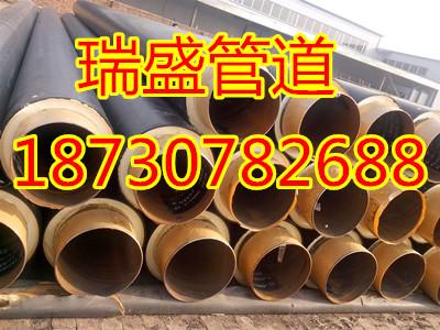 热水复合直埋保温管/聚氨酯保温管/发泡保温管