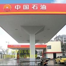 中石化加油站防风高边铝条扣板吊顶,S型防风铝条扣板天花价格批发