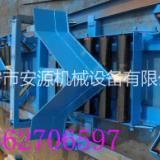 可变槽角卸料器 安源犁式卸料器  可变槽角卸料器安源犁式卸料器