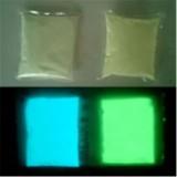 供应通用级专用荧光粉PF专用荧光粉吹塑级专用荧光粉