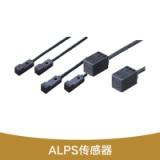 ALPS传感器 数字式 温度传感器 湿度传感器