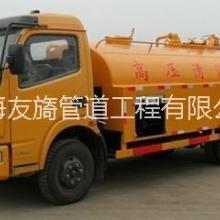 供应 上海管道清洗 15002185528 化粪池清理抽粪 上海管道清洗  化粪池清理抽粪批发