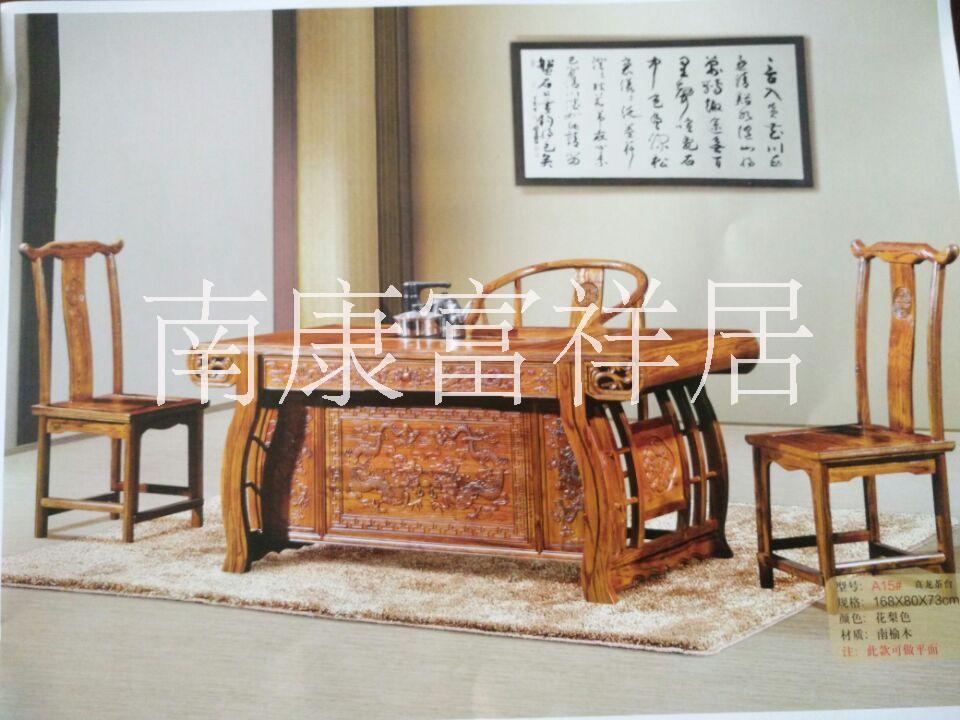 台南家具虎脚茶无锡工厂茶家具厂家_一呼南康美式榆木店桌椅图片
