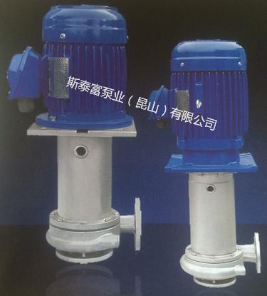 不锈钢立式化工泵