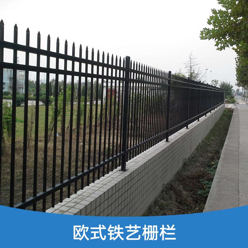 欧式铁艺栅栏图片|欧式铁艺栅栏样板图|欧式铁艺栅栏