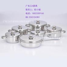 定制不锈钢锅具 双立人代工厂 厨具炊具生产厂家