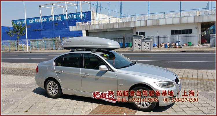 供应宝马3系车顶架行李架哈勃传奇4.