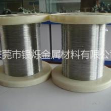 316不锈钢线弹簧线耐腐蚀,316不锈钢全硬线