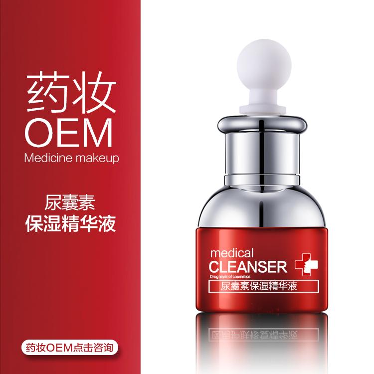 富氧油祛痘精华液去粉刺/抗痘药妆护肤品化妆品oem代工贴牌