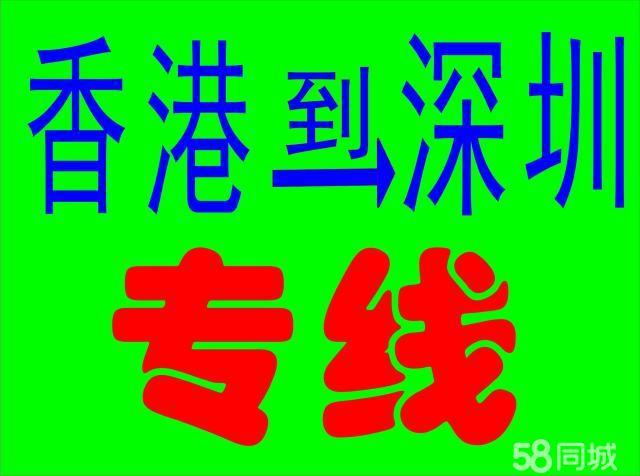 玩具香港进口清关图片/玩具香港进口清关样板图 (4)