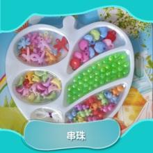 串珠正品儿童DIY益智类早教玩具  儿童串珠玩具 手工DIY
