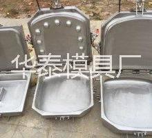 河北办公椅PU发泡模具 办公椅定型海绵座垫 河北PU发泡模具厂