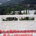 石雕汉白玉栏杆 白麻栏杆 汉白玉栏杆多少钱 一米多少钱 白麻栏杆什么价位