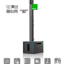 德国美高音响 M-A8便携式音响 便携式有源音柱系统 演出音响 会议音响 婚庆音响 多功能厅音响 德国美高音响批发