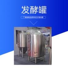 浙江发酵罐批发 卫生级不锈钢葡萄酒啤酒设备小型立式发酵罐 储罐图片