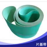 兴顺联输送机械片基带 耐油耐磨带体柔软尼龙橡胶轻型输送带