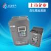 三晶水泵变频器图片