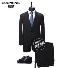 青岛大学生西装订制大学生商务西服套装 男士西装男修身新郎结婚礼服量体订做