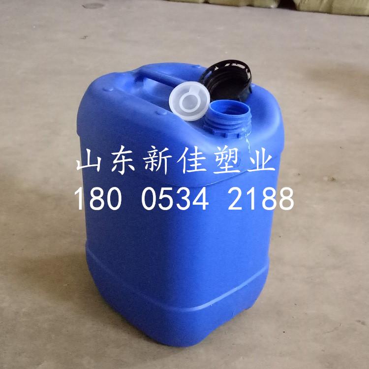 10公斤塑料桶图片|10公斤塑料桶样板图|10公斤塑料桶