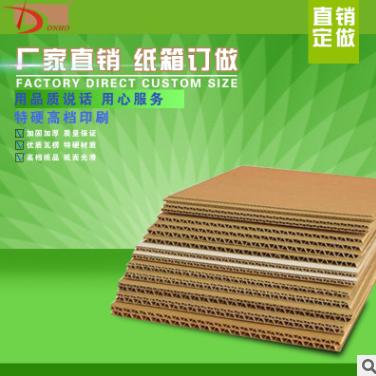 厂家直销定做纸盒包装 抽屉盒加LOGO彩盒印刷天地盖盒 内衣内裤袜子包装盒