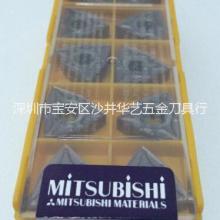 日本三菱系列刀具批发 WNMG080404 MA VP15TF