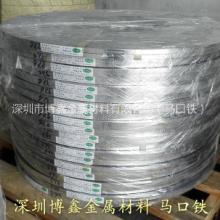 供应高锡层马口铁0.15-0.3,雾锡马口铁