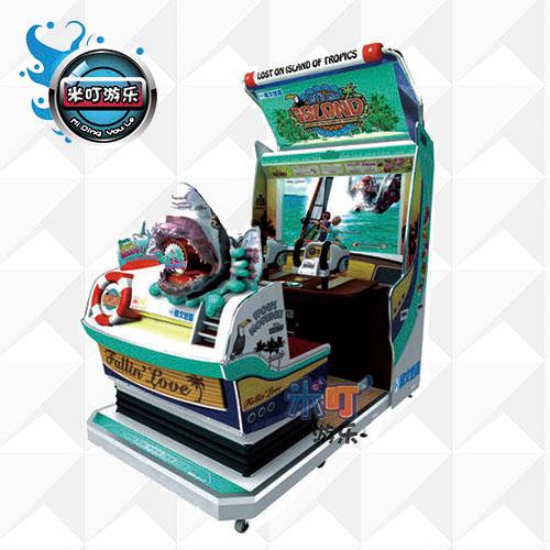 42寸双人海岛探险儿童射水游戏机 海岛探险游戏机儿童乐园游乐设备
