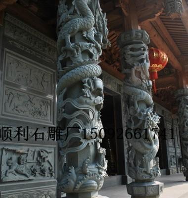 龙柱石雕图片/龙柱石雕样板图 (2)