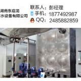 邵阳不锈钢水箱,邵阳不锈钢消防水箱,保温水箱厂家