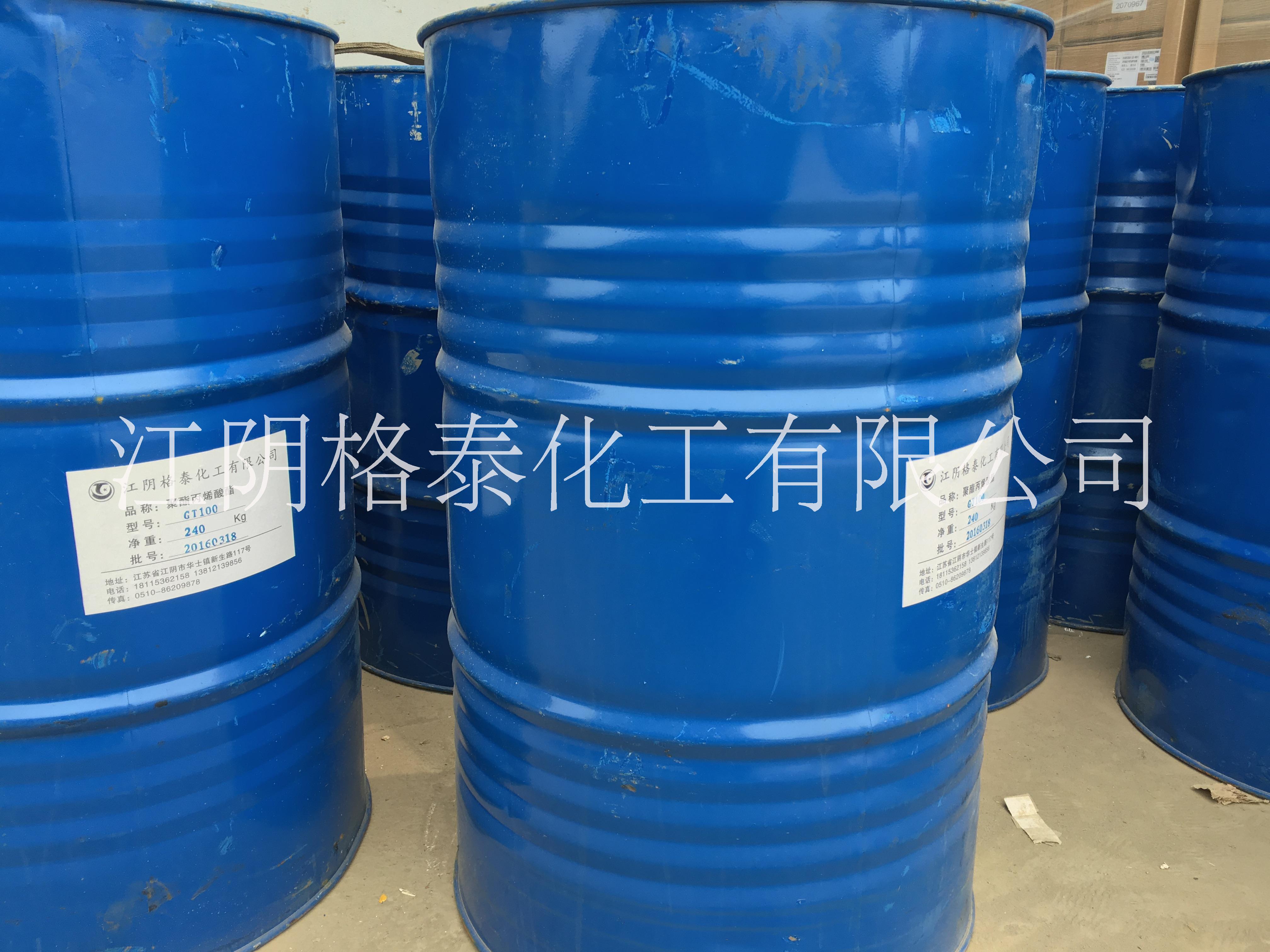 UV聚酯丙烯酸酯GT-6820、 UV低粘度耐黄变聚酯丙烯酸酯、UV耐黄变树脂