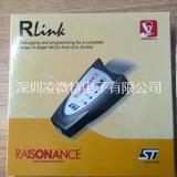 ST原装编程仿真器STX-RLINK 支持STM8 ST7 μPSD STM32 STR7 热卖