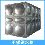 不锈钢水箱定制 SUS304不锈钢板模压组合式SMC方形水箱