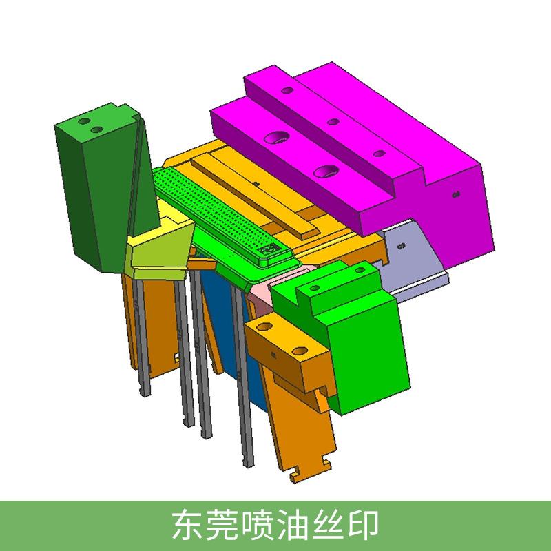 承接各类东莞喷油丝印五金零件塑胶UV喷油丝印加工塑料喷涂加工厂