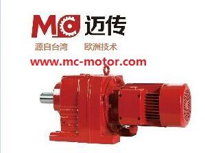 郑州GH齿轮减速机不漏油减速机厂价直销