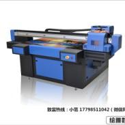 江苏南京手机壳背面图定制打印机图片