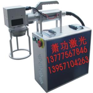 绍兴LED灯座光纤激光打标机、台州高速电脑激光打标加工