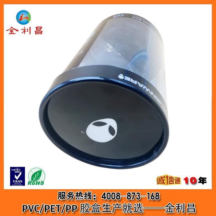 深圳厂家订制  戴尔年卡包装盒 PVC圆筒 印刷胶盒