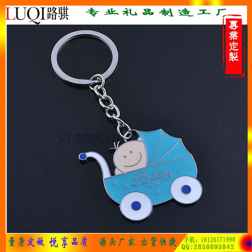 供应广州钥匙扣车标钥匙扣广告车标匙扣