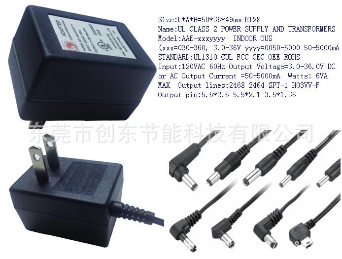 东莞市厂家热销 BS户内低频户内火牛适配器灯串