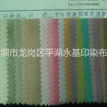 420D里布 环保里布 箱包里布 化纤面料颜色齐全  厂家直销