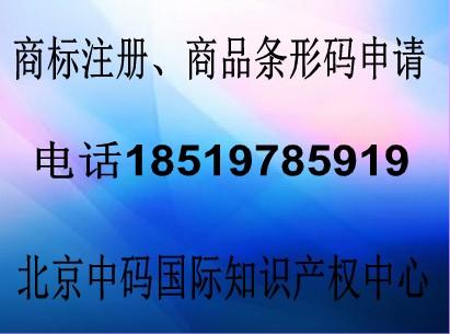如何制作新密市商品条形码,怎么办理郑州市条形码价格显示