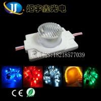 led灯箱侧光源价格1.5W注塑模组 led灯箱侧光源