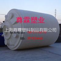 20立方塑料储水水塔 浙江20吨PE水箱 20000L塑料水箱