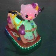 西安广场游乐园电动碰碰车电动毛绒玩具