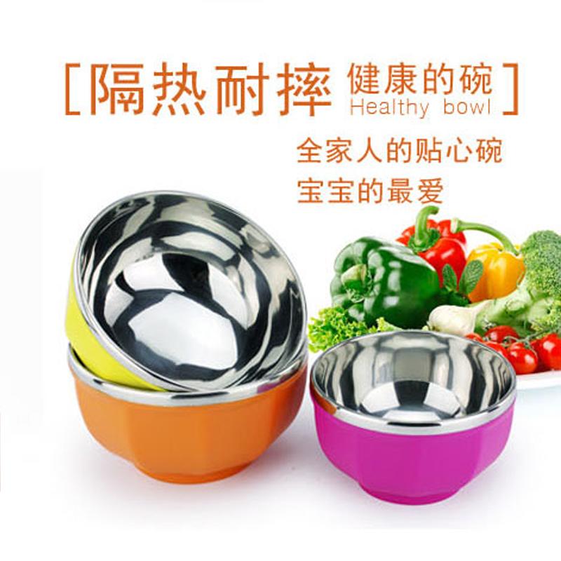 不锈钢碗双层防烫彩色碗套装销售