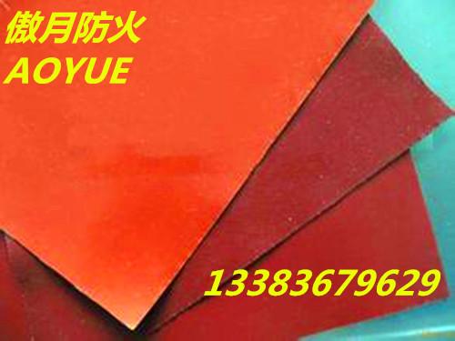 硅胶防火布图片/硅胶防火布样板图 (1)