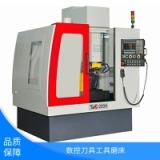 CNC工具磨床 CNC工具磨床供应电话 CNC工具磨床哪家好